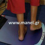 Ορθοπεδικό Εργαστήριο Manel Αίθουσα πελματογραφήματος