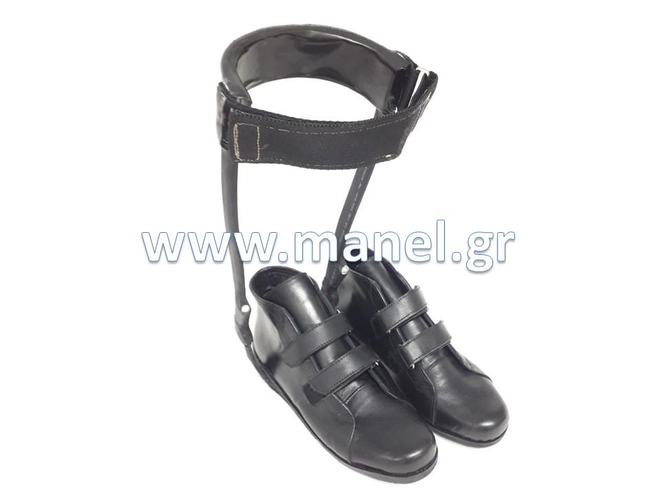 Κνημοποδικός κηδεμόνας έξω υποδήματος κλέτζακ με ζεύγος χειροποίητα ορθοπεδικά παπούτσια