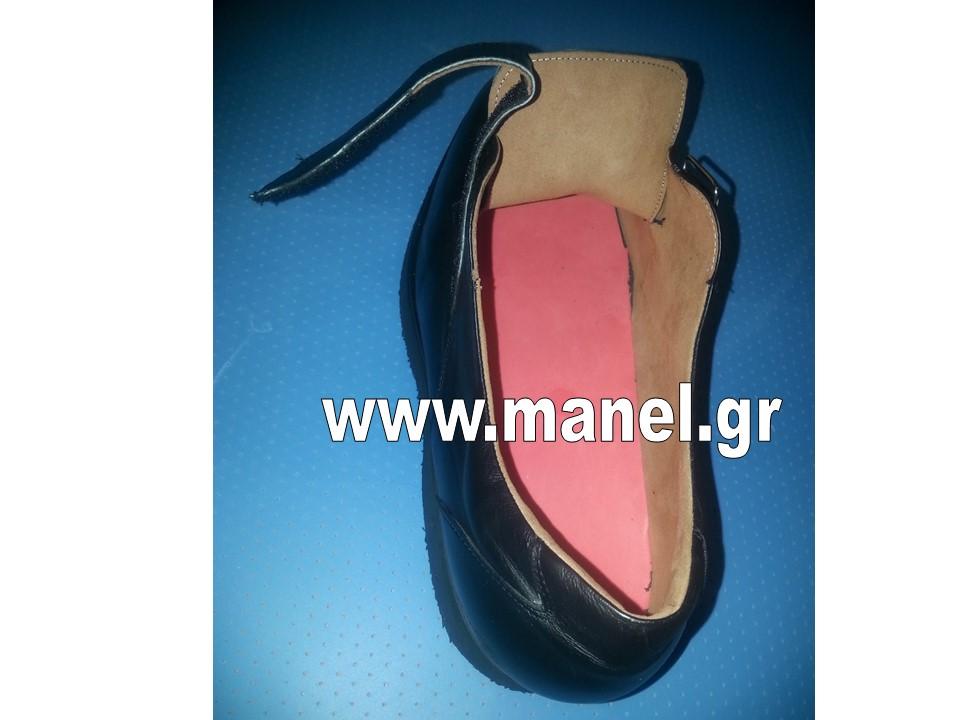 διαβητικά υποδήματα - παπούτσια ειδικής κατασκευής