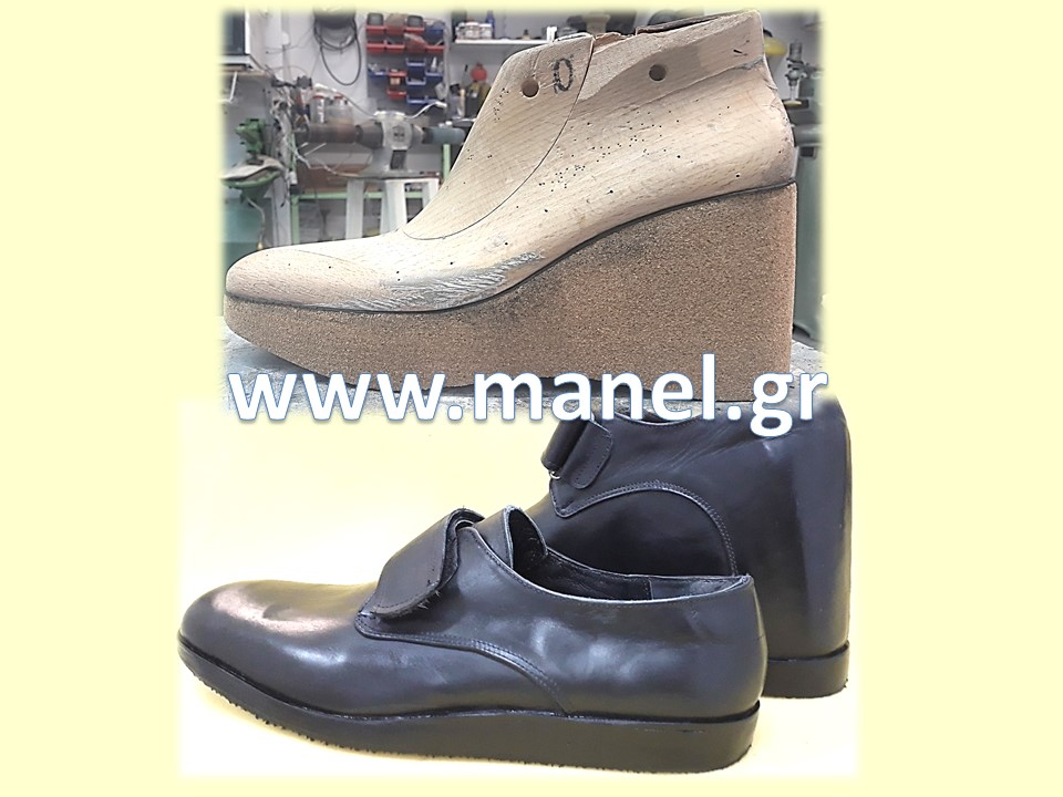 Ορθοπεδικά Υποδήματα - παπούτσια για ανισοσκελία 11 εκ με ιπποποδία