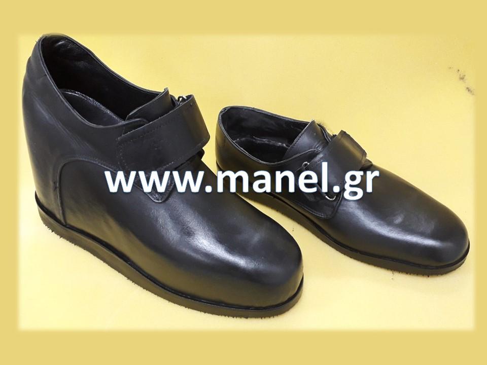 Ορθοπεδικά Υποδήματα - παπούτσια για ανισοσκελία 11 εκ