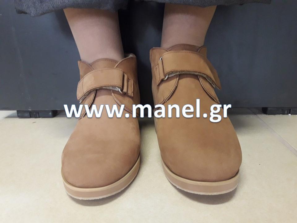 Ορθοπεδικά Υποδήματα - παπούτσια για ανισοσκελία 2,5 εκ