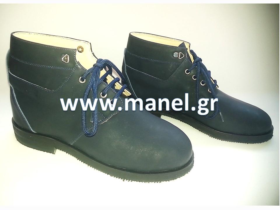 Ορθοπεδικά Υποδήματα - παπούτσια για ανισοσκελία 4 εκ