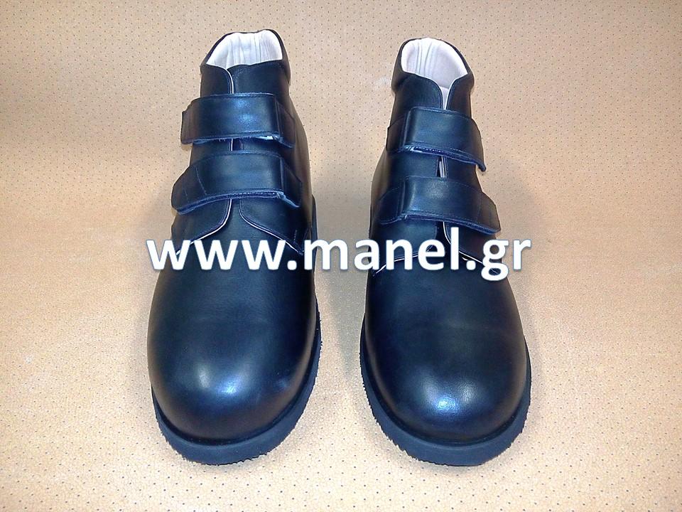 Ορθοπεδικά Υποδήματα - παπούτσια για ανισοσκελία 5 εκ