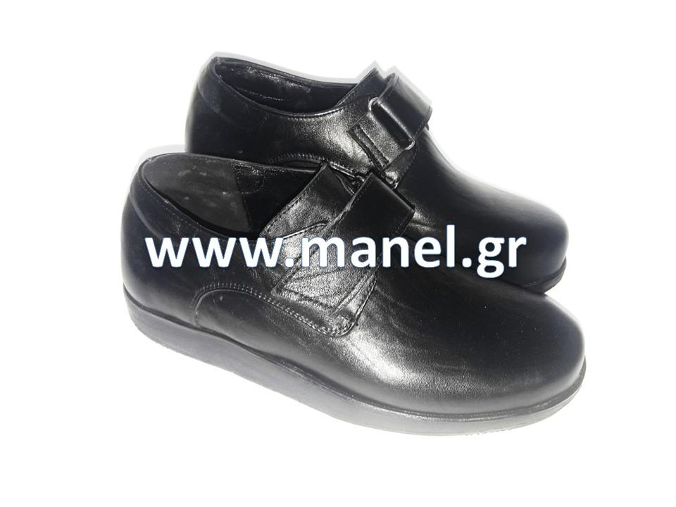 Ορθοπεδικά Υποδήματα - παπούτσια για ανισοσκελία