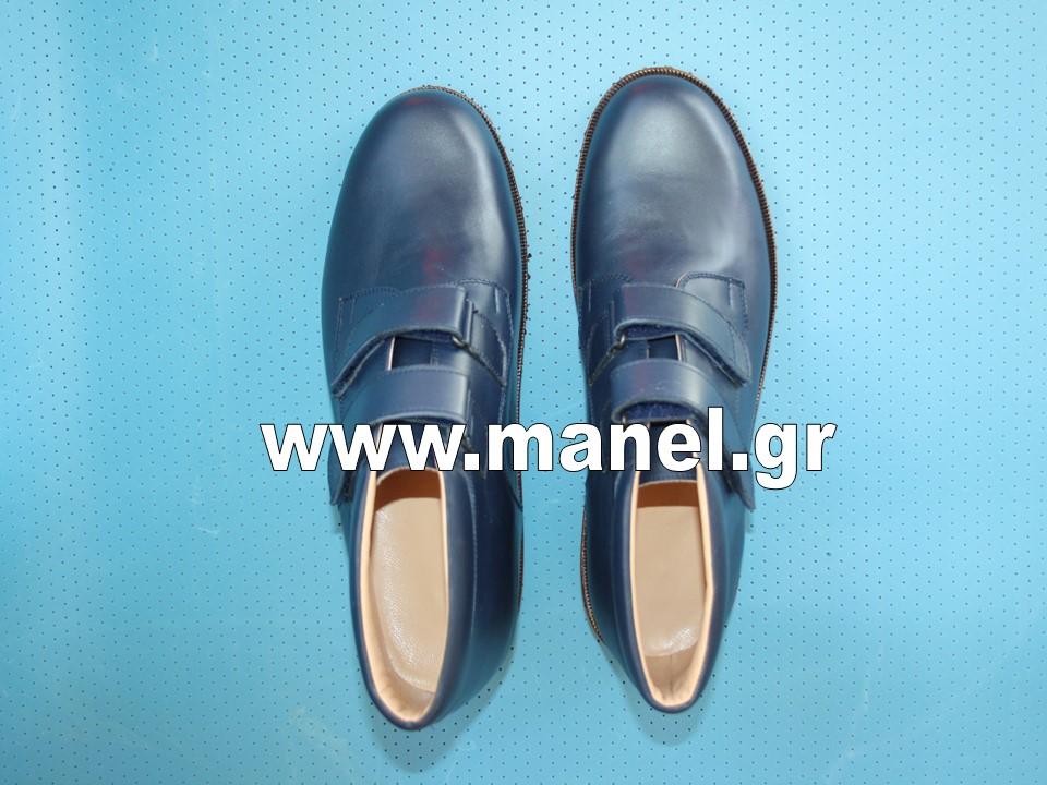 Υποδήματα - παπούτσια για ανισοσκελία