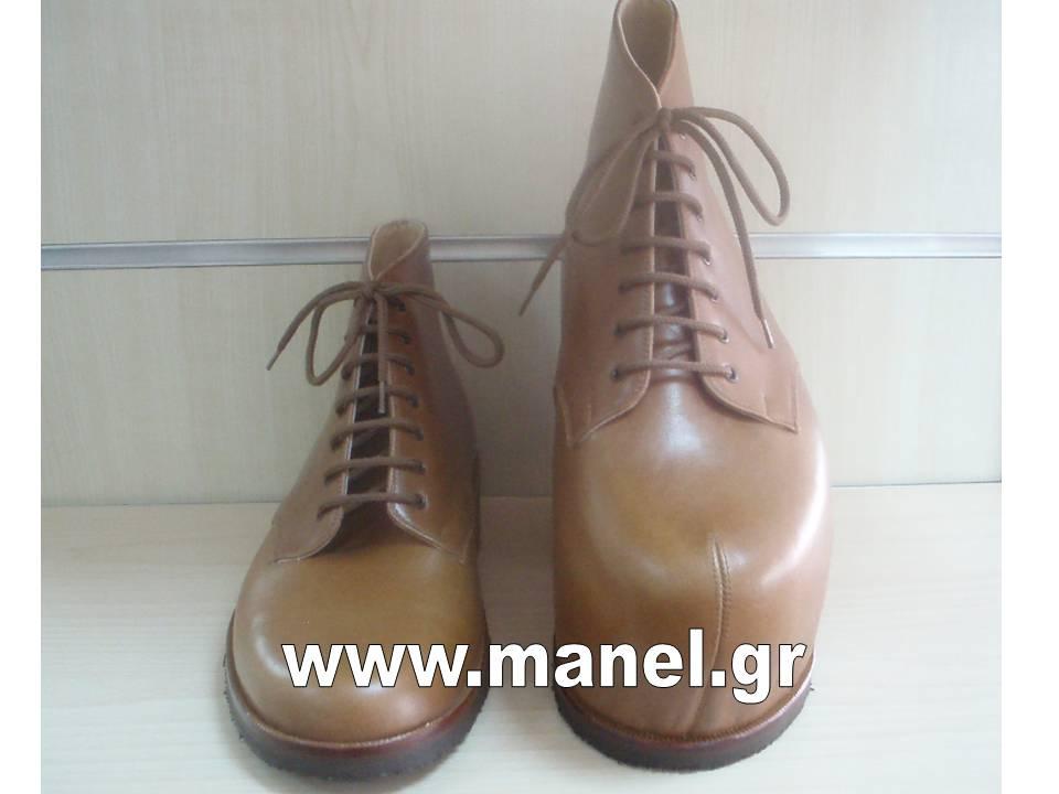 Υποδήματα - παπούτσια για ανισοσκελία 11 εκ