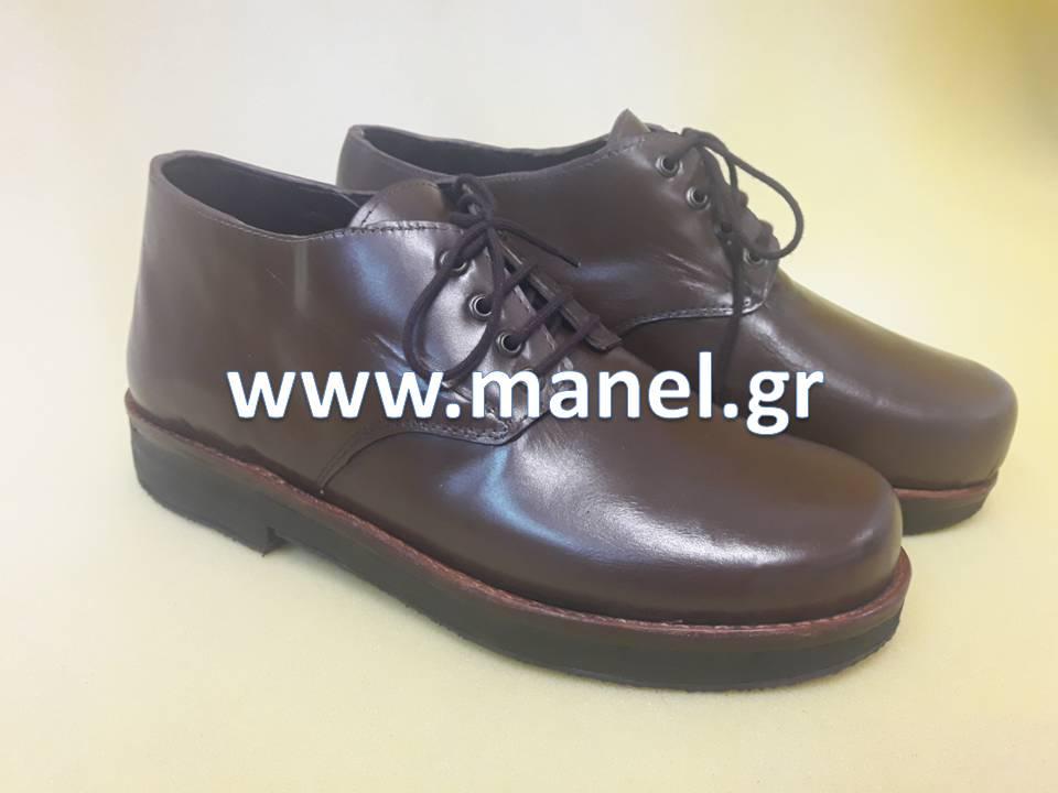 Υποδήματα - παπούτσια ειδικής κατασκευής για ανισοσκελία 4 εκ