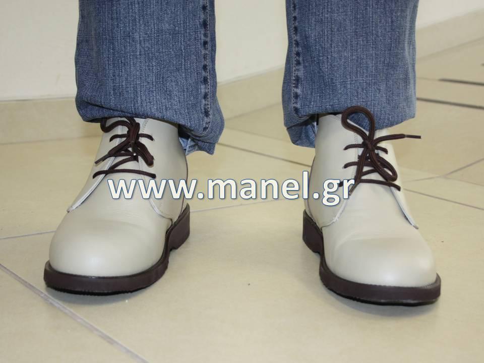 Παπούτσια για ανισοσκελία ειδικής κατασκευής