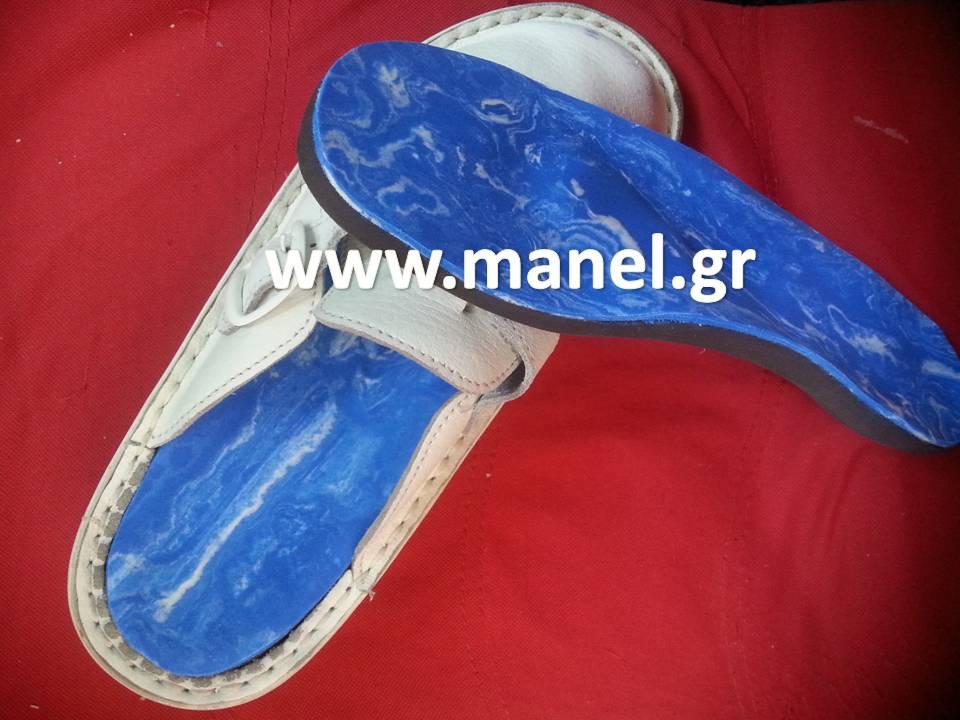 Πέλματα - πάτοι ειδικής κατασκευής για σαμπώ