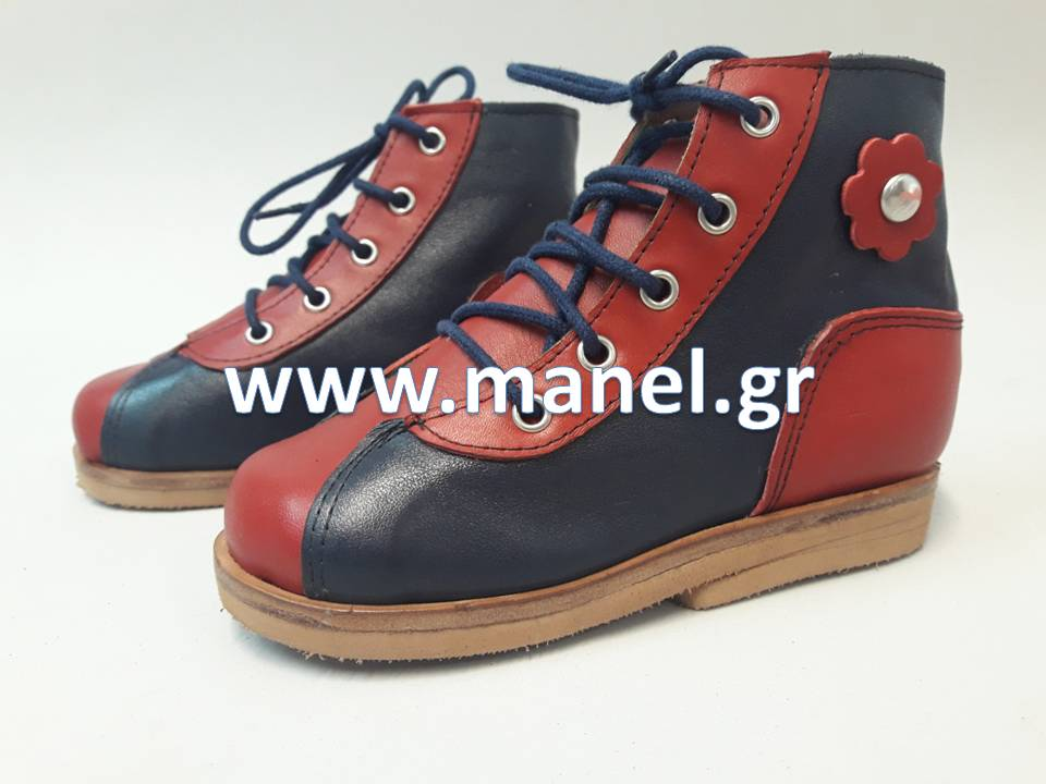 Παιδικά ανάστροφα υποδήματα - παπούτσια ειδικής κατασκευής