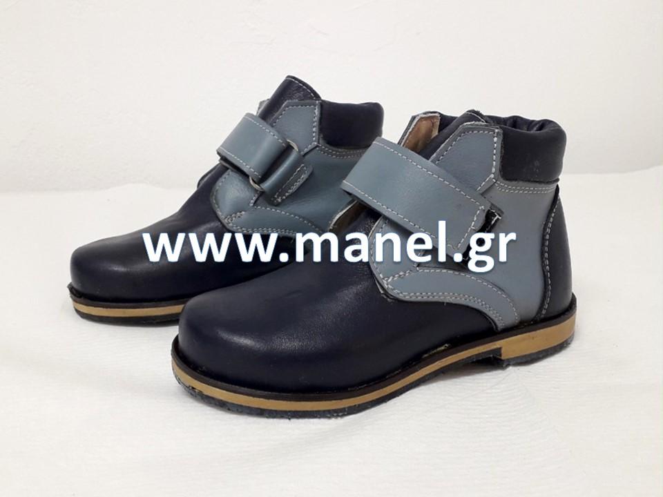 Παιδικά ορθοπεδικά υποδήματα - παπούτσια για βλαισοπλατυποδία