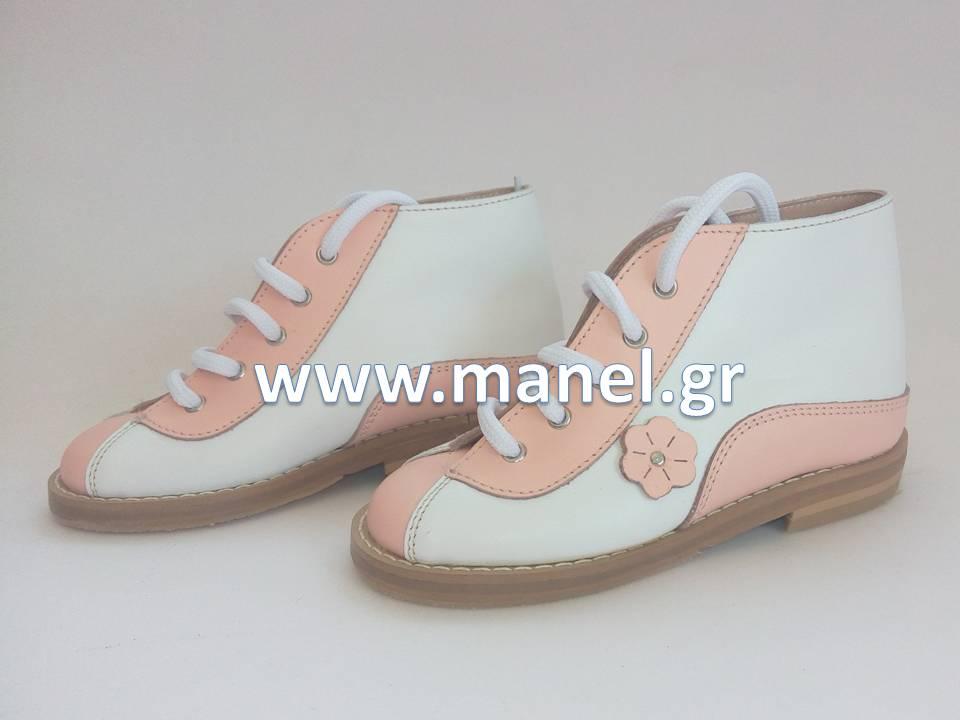 fef80f09550 Παιδικά υποδήματα - παπούτσια ειδικής κατασκευής   Manel 2102714010