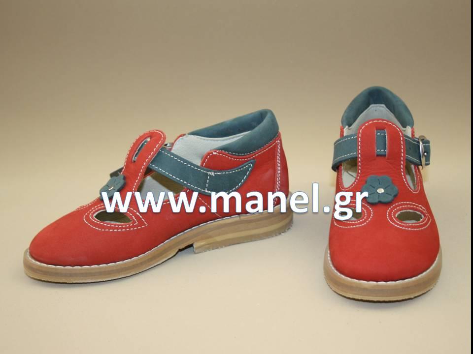 Παιδικά ορθοπεδικά παπούτσια ειδικής κατασκευής για πλατυποδία - βλαισοπλατυποδία