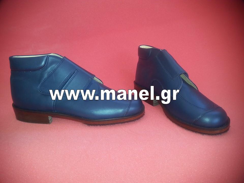 Παιδικά υποδήματα - παπούτσια ειδικής κατασκευής για πλατυποδία - βλαισοπλατυποδία