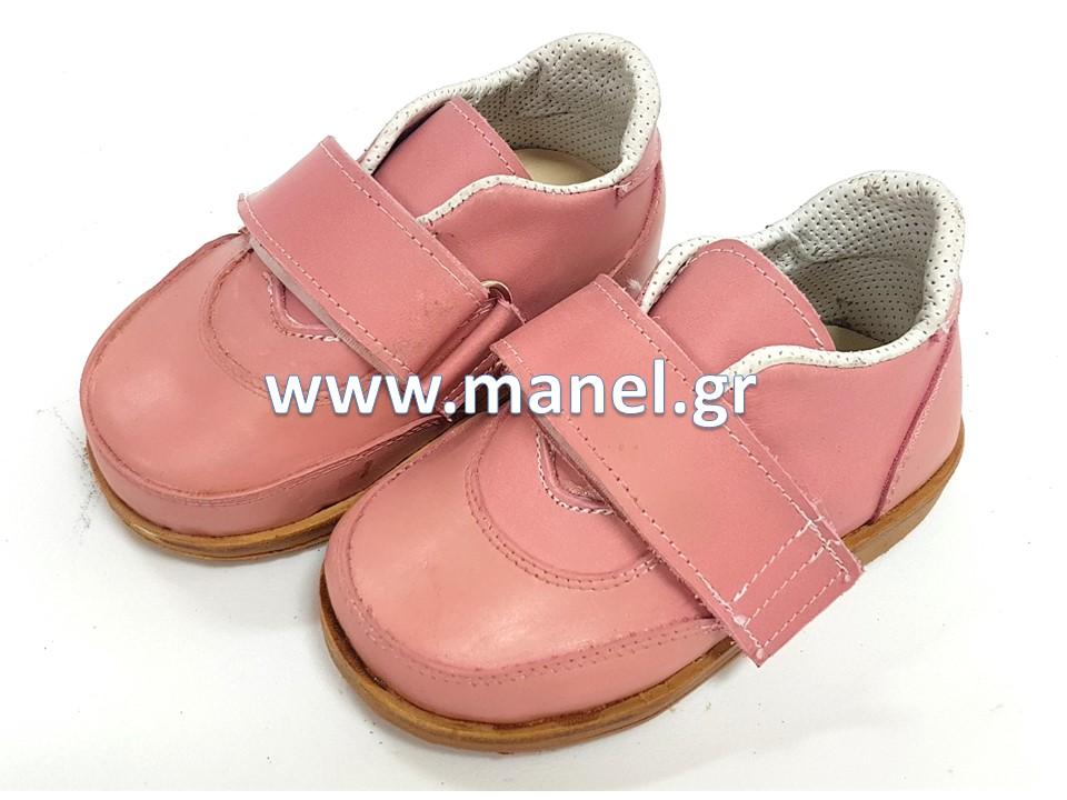 Παπούτσια για ανισοσκελία και διαφορά μεγέθους ποδιών