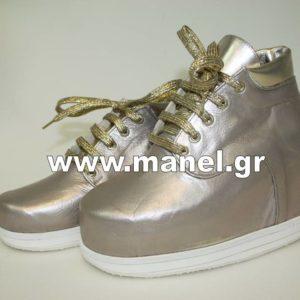 Υποδήματα - παπούτσια για ανισοσκελία 8 εκ