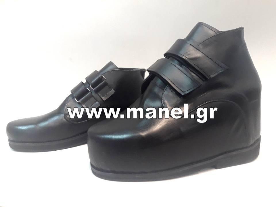 Υποδήματα - παπούτσια για ανισοσκελία 9 εκ