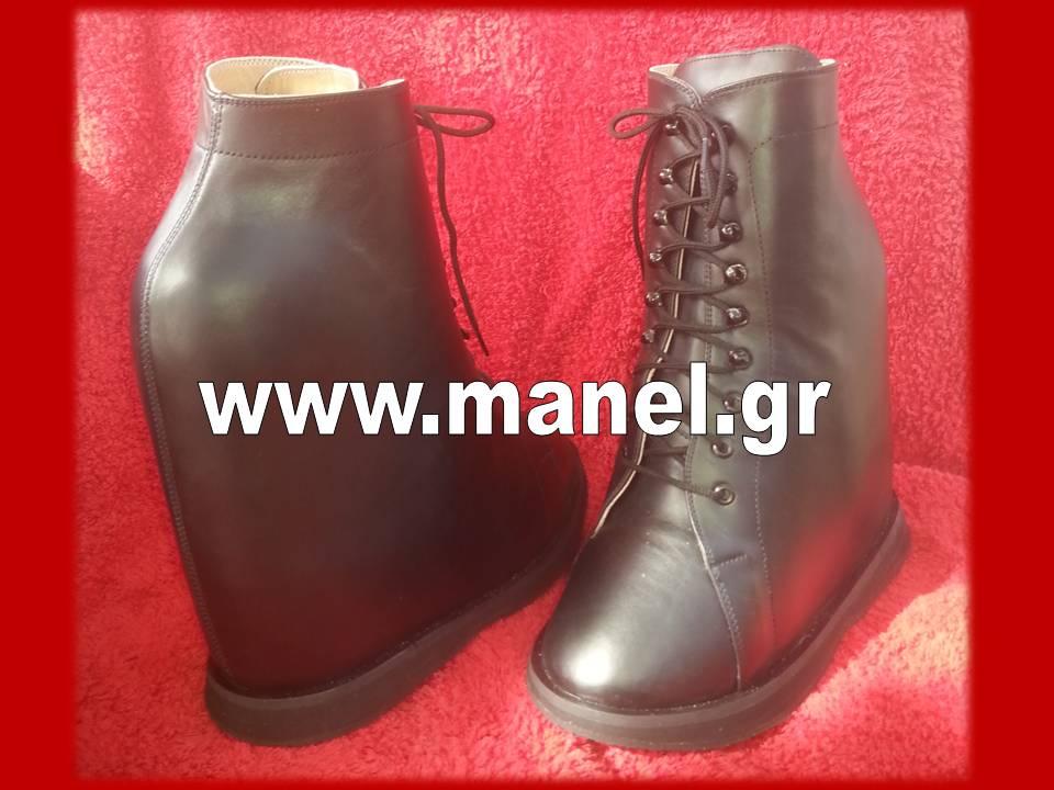 Ορθοπεδικά παπούτσια - υποδήματα ειδικής κατασκευής για ιπποποδία - ραιβοϊπποποδία