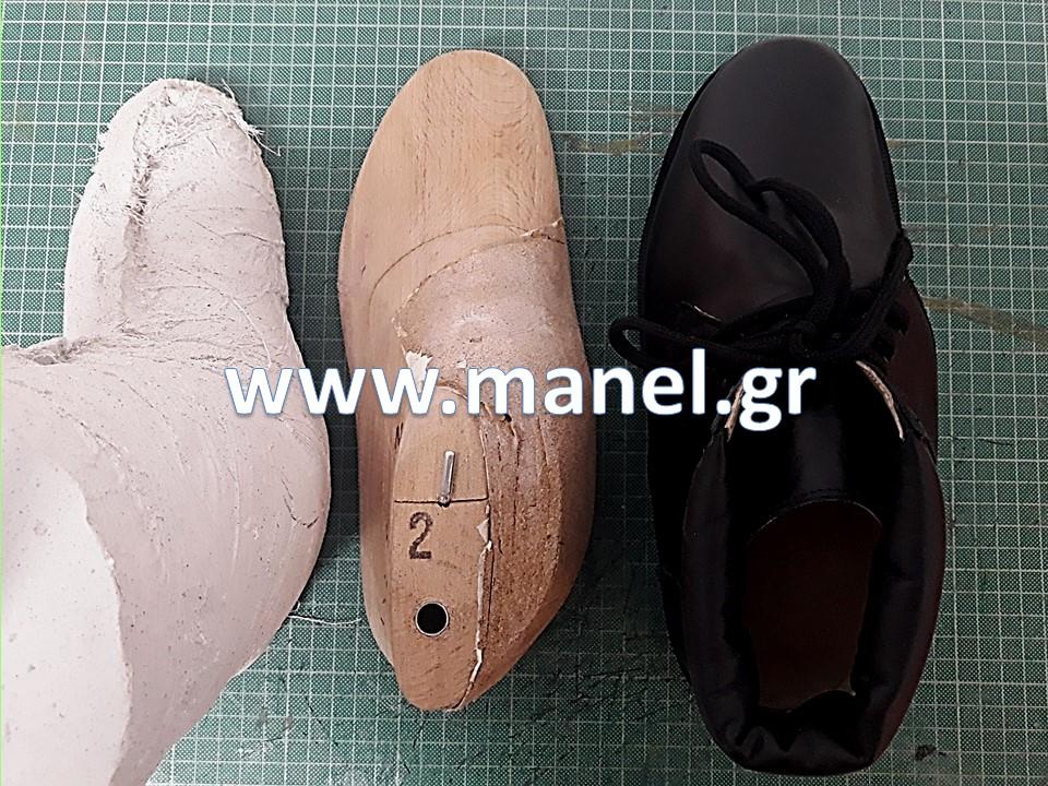 20e2e7987e6 Υποδήματα - παπούτσια ορθοπεδικά ειδικής κατασκευής • Manel Ιατρικά